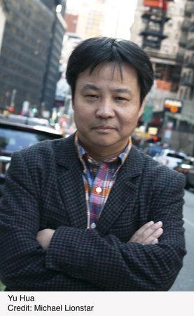 Photo of Yu Hua