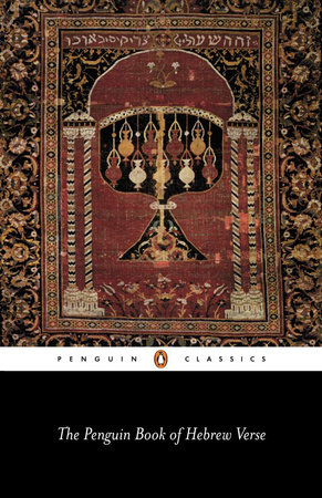 The Penguin Book of Hebrew Verse by Various