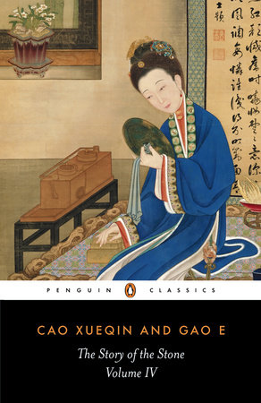 The Story of the Stone, Volume IV by Cao Xueqin and Gao E
