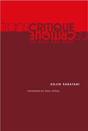 Transcritique by Kojin Karatani