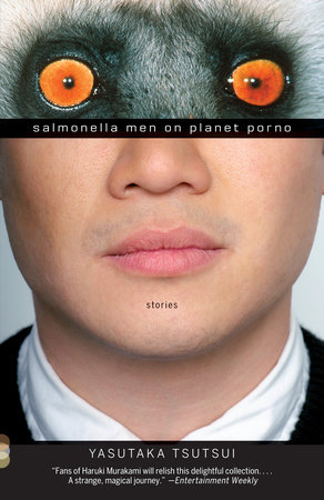 Salmonella Men on Planet Porno by Yasutaka Tsutsui