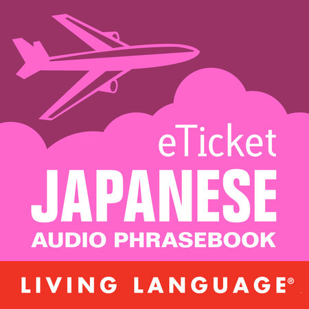 eTicket Japanese