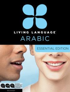 Living Language Arabic, Essential Edition