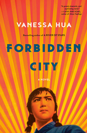 Forbidden City by Vanessa Hua