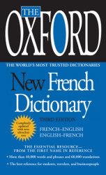 Oxford University Press | Penguin Random House