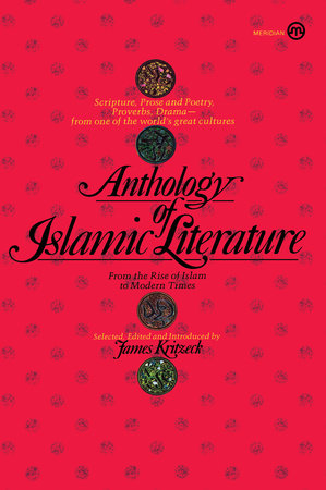Anthology of Islamic Literature by Various