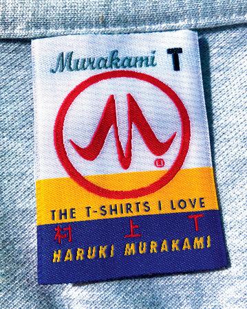Murakami T by Haruki Murakami