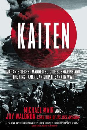 Kaiten by Michael Mair and Joy Waldron