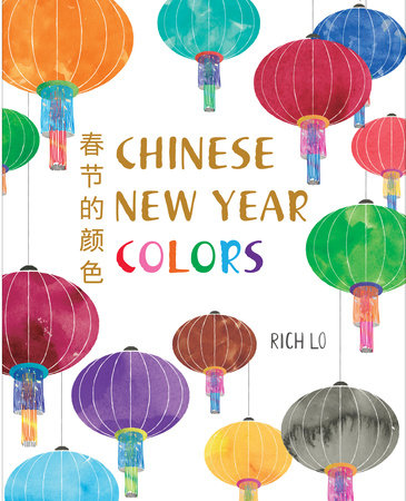 Chinese New Year Colors by Richard Lo