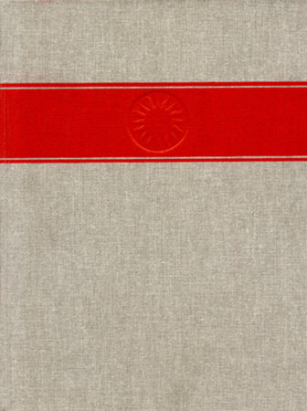 Handbook of North American Indians, Volume 5