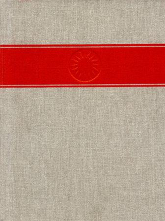 Handbook of North American Indians, Volume 10