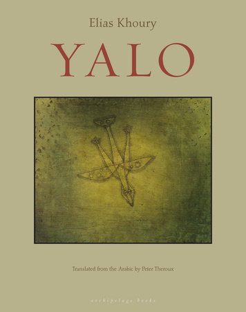 Yalo by Elias Khoury