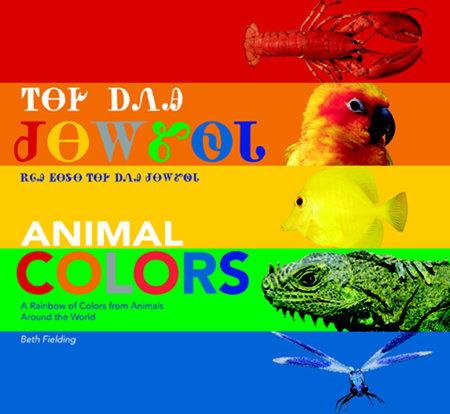 Animal Colors (Cherokee/English Bilingual) by Beth Fielding