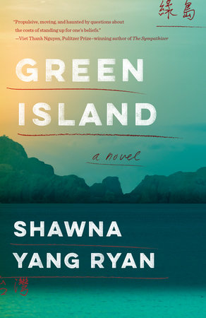 Green Island by Shawna Yang Ryan