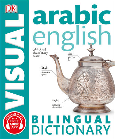 Arabic-English Bilingual Visual Dictionary by DK