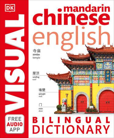All Language Books | Penguin Random House