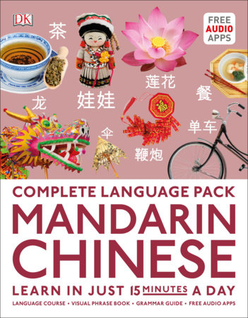 Complete Language Pack Mandarin Chinese by DK