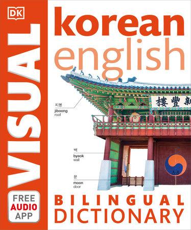 Korean-English Bilingual Visual Dictionary by DK