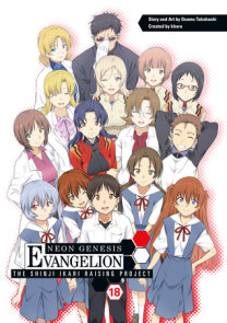 Neon Genesis Evangelion: The Shinji Ikari Raising Project Volume 18