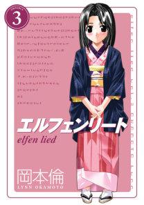 Elfen Lied Omnibus Volume 3