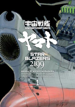 Star Blazers 2199 Omnibus Volume 1 by Michio Murakawa