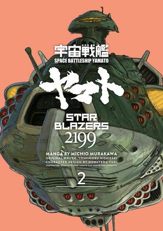 Star Blazers 2199 Omnibus Volume 2 by Michio Murakawa