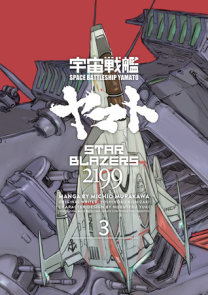 Star Blazers 2199 Omnibus Volume 3