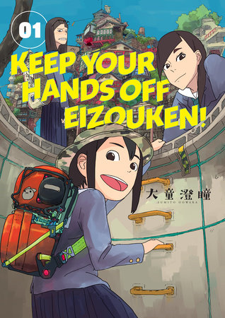 Keep Your Hands Off Eizouken! Volume 1 by Sumito Oowar