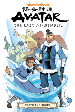 Avatar: The Last Airbender--North and South Omnibus by Gene Luen Yang