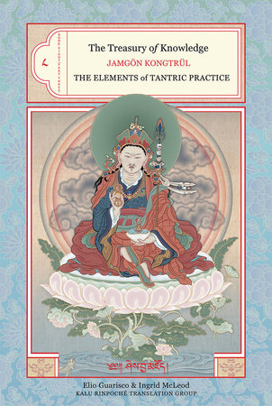 The Treasury of Knowledge: Book Eight, Part Three by Jamgon Kongtrul
