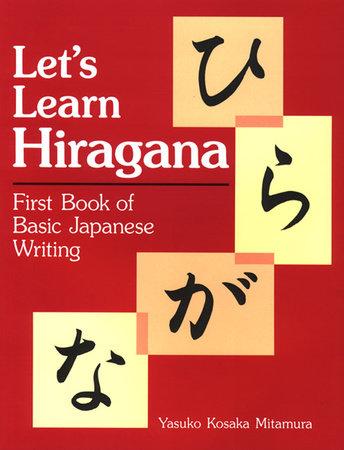 Let's Learn Hiragana by Yasuko Kosaka Mitamura
