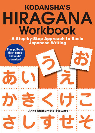Kodansha's Hiragana Workbook by Anne Matsumoto Stewart