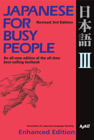 Japanese for Busy People III by AJALT