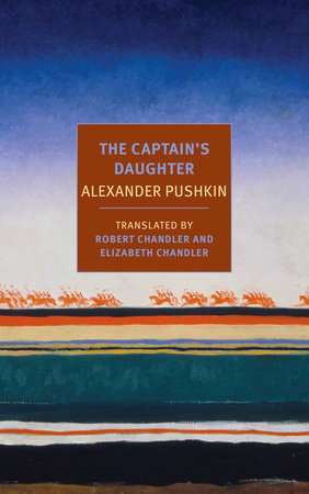 The Captain's Daughter by Alexander Pushkin