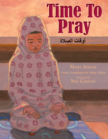 Time to Pray by Maha Addasi