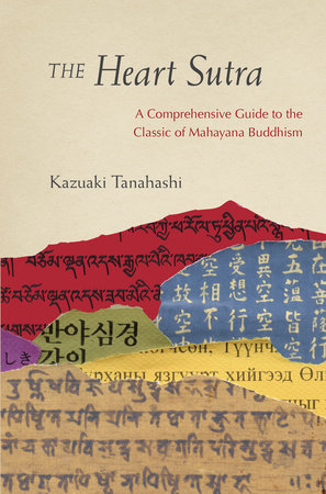 The Heart Sutra by Kazuaki Tanahashi