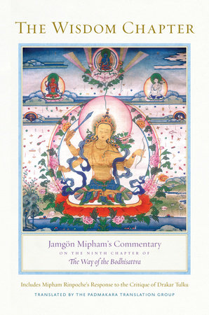 The Wisdom Chapter by Jamgon Mipham