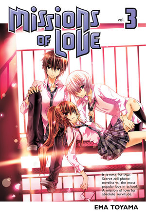 Missions of Love 3 by Ema Toyama
