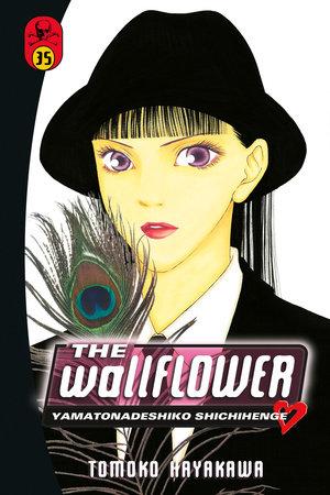The Wallflower 35 by Tomoko Hayakawa