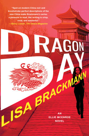 Dragon Day by Lisa Brackmann