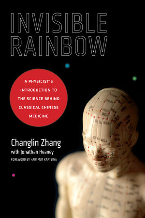 Invisible Rainbow by Changlin Zhang and Jonathan Heaney