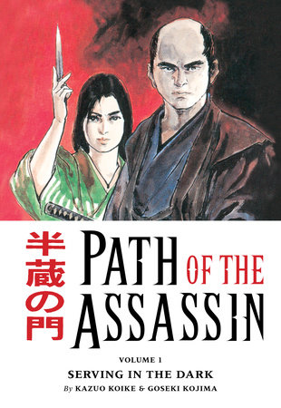 Path of the Assassin vol. 1: Serving in the Dark by Koike, Kazuo