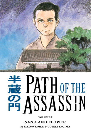 Path of the Assassin vol. 2 by Kazuo Koike