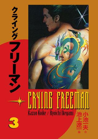 Crying Freeman vol. 3 by Kazuo Koike