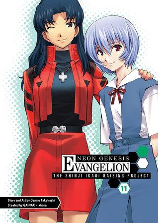 Neon Genesis Evangelion: The Shinji Ikari Raising Project Volume 11 by Osamu Takahashi