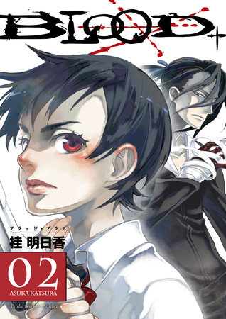 Blood+ Volume 2 by Ryo Ikehata