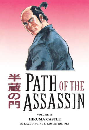 Path of the Assassin Volume 11: Hikuma Castle by Kazuo Koike