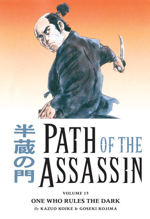Path of the Assassin Volume 15: One Who Rules the Dark by Kazuo Koike