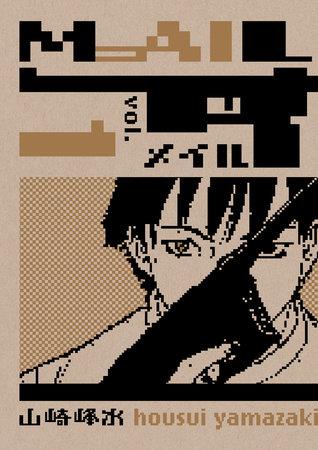 Mail Volume 1 by Housui Yamazaki