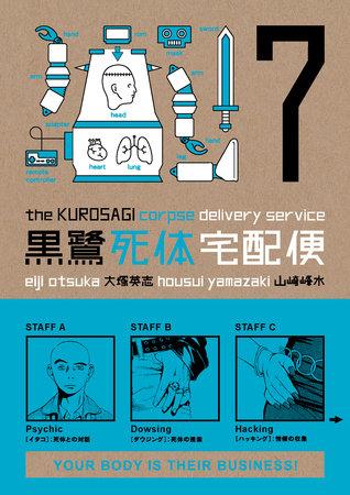 Kurosagi Corpse Delivery Service Volume 7 by Eiji Otsuka